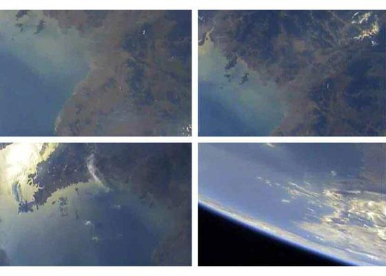 Hình ảnh Trái đất được nhìn từ tên lửa